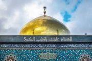 تصاویری از حرم حضرت زینب(س) پس از نابودی تروریست های داعشی