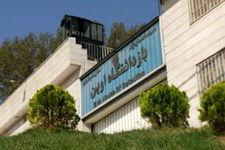 زندان اوین بوستان میشود