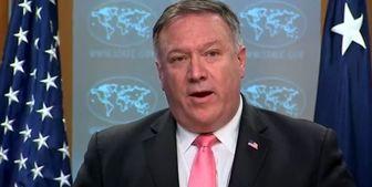 ادعای جدید آمریکا درباره چین