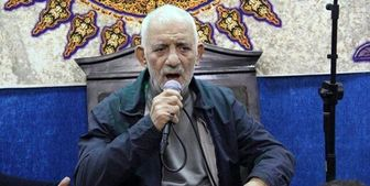 درگذشت مداح پیشکسوت تهران در آستانه اربعین