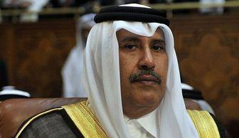 نخست وزیر پیشین قطر به آلسعود پیام داد