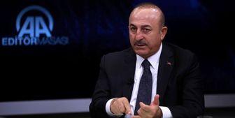 ترکیه دست به دامان سازمان ملل می شود