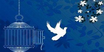 آزادی ۲۹ بانوی زندانی به مناسبت روز مادر