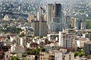 مسکن در کدام مناطق تهران گرانتر شد؟