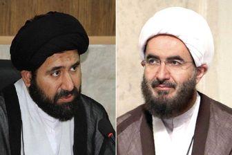 انتصاب رئیس جدید مرکز رسیدگی به امور مساجد تهران