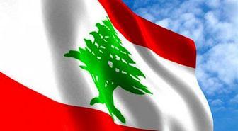 تصویرهوایی زیبا از اجتماع بزرگ لبنانیها
