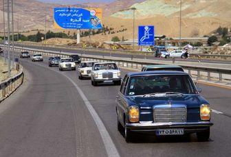 گردهمایی خودروهای کلاسیک در تهران/گزارش تصویری