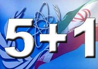 مذاکرات ایران و ۱ + ۵ از امروز در نیویورک
