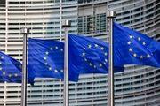 اتحادیه اروپا با نیت استفاده از آمریکا تاسیس شده است