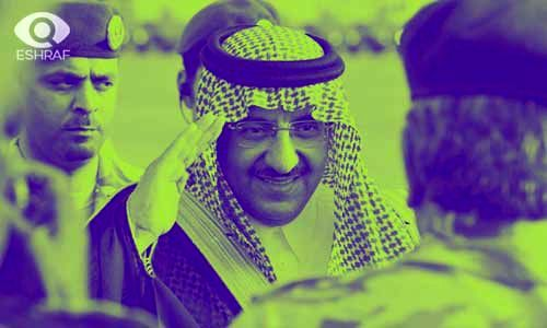 .eshraf.ir-اندیشکده-بروکینگز-شاهزاده-ضد-تروریسم-۳