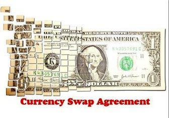 پایان سیطره دلار با آغاز پیمان دوجانبه پولی
