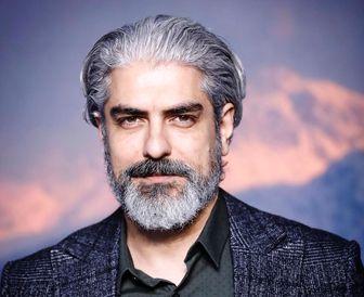 پیام عاشقانه مهدی پاکدل برای همسرش /عکس