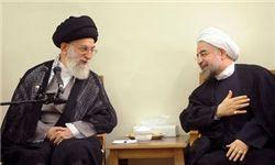 نامه روحانی به محضر رهبر انقلاب