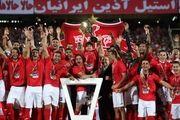 جشن قهرمانی پرسپولیس/ گزارش تصویری