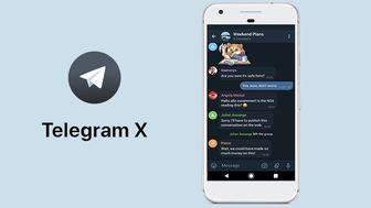 دلایل برتری تلگرام X نسبت به تلگرام