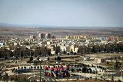 پرند اولین انتخاب برای مهاجرت به شهرهای جدید