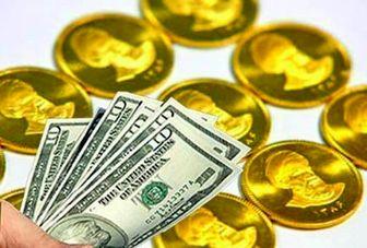 قیمت طلا، سکه و ارز چهارشنبه، اول بهمن