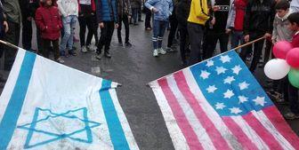 ایرانیها با تمسخر آمریکا، چهلمین سالگرد انقلاب را جشن گرفتند