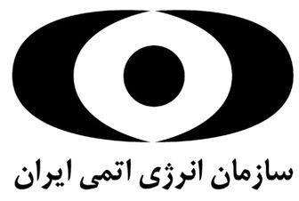 چرایی ممانعت از ورود بازرس آژانس به نطنز