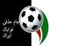 برنامه جام حذفی باشگاههای کشور اعلام شد