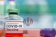 احتمال اثربخشی واکسن کوو ایران برکت بر روی سویههای مختلف ویروس کرونا