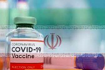 تولید میلیونی واکسن کرونا از خرداد/ تاکنون ۲.۲ میلیون دوز واکسن وارد کردهایم
