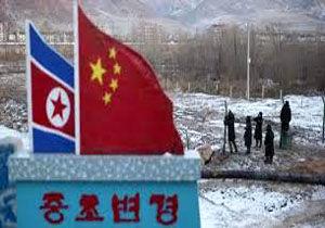 درخواست چین از کرهشمالی