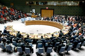 ارسال نامه ایران به شورای امنیت سازمان ملل متحد