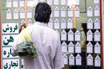 قیمت رهن و اجاره آپارتمان در اکباتان/ جدول