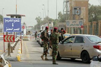 حملات تروریستی داعش در عراق خنثی شد