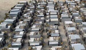 کشف ۶۰دستگاه تولید ارز دیجیتال در خرمشهر