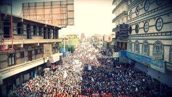تظاهرات گسترده مخالفان در یمن