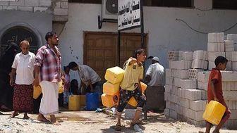 بحران غذایی در یمن