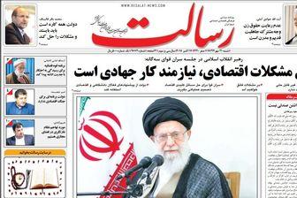 محرمانه با دوروف در تهران/ پیشخوان