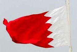 بحرین یک بانک ایرانی را به حمایت از تروریسم متهم کرد