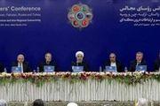واکنش جروزالمپست به نشست مهم بینالمللی در ایران