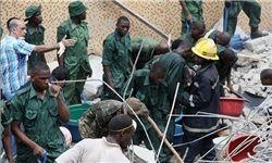 بازداشت۲ سعودی به اتهام انفجار کلیسای تانزانیا