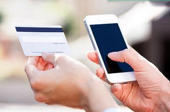 اپلیکیشن بانکها تا کجا میتوانند به تلفن همراه مشتریان نفوذ کنند؟
