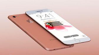 قیمت گوشیهای شرکت اپل در 17 تیر 99