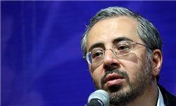 هجمه به مطهری در شیراز اسفناک است