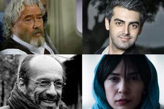 بازیگران «سرزمین آبی» معرفی شدند