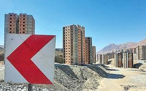 پایان مالکیت دولت بر عرصه مسکنمهر