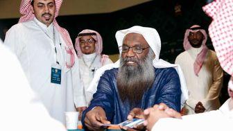 مسابقات «ورق بازی» در عربستان!