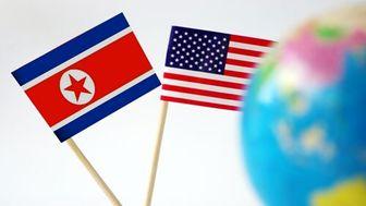 تقاضای ضد آمریکایی کره شمالی