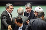 سومین اخطار جدی مجلس به وزیر فرهنگ و ارشاد اسلامی