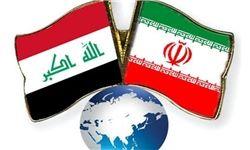 عراق بازیگر نقش اول صادرات غیر نفتی ایران