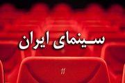 سینمای ایران در آستانه اکران چند فیلم خوب