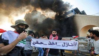 واشنگتن: مراقب تظاهرات عراق هستیم
