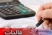 قرارگاه خاتم الانبیاء و آستان قدس مالیاتشان را میدهند