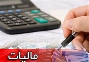 پیشنهاد وزارت اقتصاد درباره نرخ مالیات ارزش افزوده